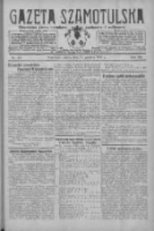 Gazeta Szamotulska: niezależne pismo narodowe, społeczne i polityczne 1928.12.15 R.7 Nr147