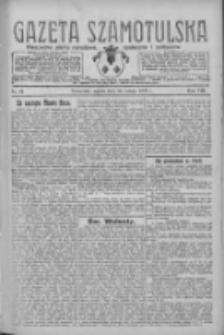 Gazeta Szamotulska: niezależne pismo narodowe, społeczne i polityczne 1929.02.16 R.8 Nr21