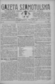 Gazeta Szamotulska: niezależne pismo narodowe, społeczne i polityczne 1929.02.19 R.8 Nr22