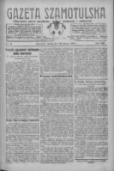 Gazeta Szamotulska: niezależne pismo narodowe, społeczne i polityczne 1929.02.23 R.8 Nr24