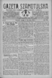 Gazeta Szamotulska: niezależne pismo narodowe, społeczne i polityczne 1929.02.28 R.8 Nr26
