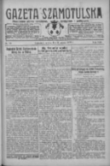 Gazeta Szamotulska: niezależne pismo narodowe, społeczne i polityczne 1929.03.09 R.8 Nr30