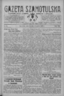 Gazeta Szamotulska: niezależne pismo narodowe, społeczne i polityczne 1929.03.21 R.8 Nr35