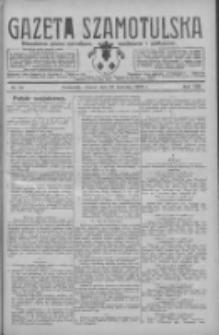 Gazeta Szamotulska: niezależne pismo narodowe, społeczne i polityczne 1929.04.23 R.8 Nr48