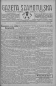 Gazeta Szamotulska: niezależne pismo narodowe, społeczne i polityczne 1929.04.27 R.8 Nr50