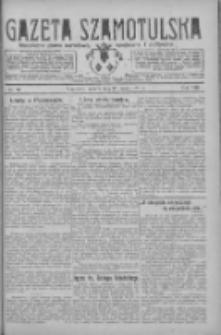 Gazeta Szamotulska: niezależne pismo narodowe, społeczne i polityczne 1929.05.25 R.8 Nr60