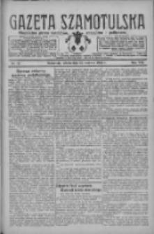 Gazeta Szamotulska: niezależne pismo narodowe, społeczne i polityczne 1929.06.22 R.8 Nr72
