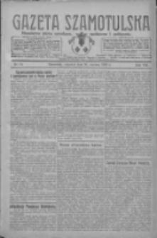 Gazeta Szamotulska: niezależne pismo narodowe, społeczne i polityczne 1929.06.27 R.8 Nr74