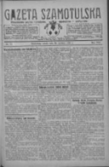 Gazeta Szamotulska: niezależne pismo narodowe, społeczne i polityczne 1929.06.29 R.8 Nr75