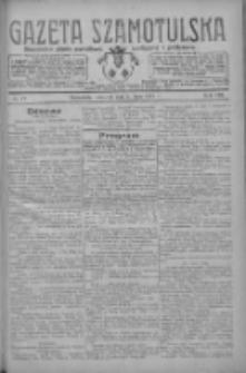 Gazeta Szamotulska: niezależne pismo narodowe, społeczne i polityczne 1929.07.04 R.8 Nr77