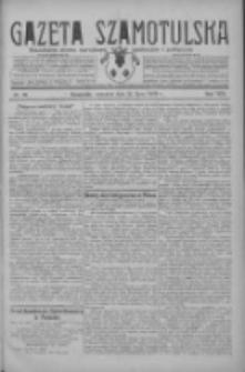 Gazeta Szamotulska: niezależne pismo narodowe, społeczne i polityczne 1929.07.11 R.8 Nr80