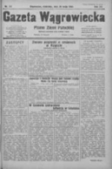 Gazeta Wągrowiecka: pismo ziemi pałuckiej 1932.05.20 R.12 Nr121