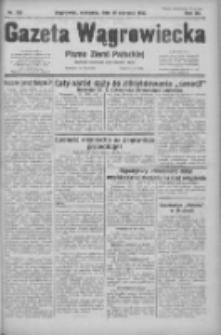 Gazeta Wągrowiecka: pismo ziemi pałuckiej 1932.06.19 R.12 Nr139