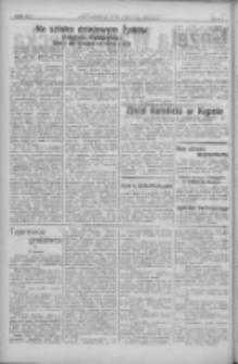 Gazeta Wągrowiecka: pismo ziemi pałuckiej 1932.07.05 R.12 Nr151