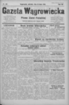 Gazeta Wągrowiecka: pismo ziemi pałuckiej 1932.07.12 R.12 Nr157