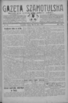 Gazeta Szamotulska: niezależne pismo narodowe, społeczne i polityczne 1929.07.23 R.8 Nr85