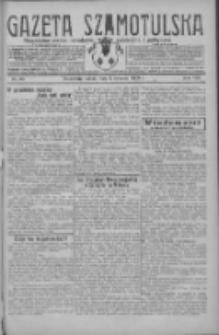 Gazeta Szamotulska: niezależne pismo narodowe, społeczne i polityczne 1929.08.03 R.8 Nr90