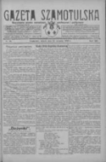 Gazeta Szamotulska: niezależne pismo narodowe, społeczne i polityczne 1929.08.13 R.8 Nr94
