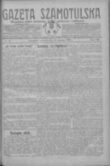Gazeta Szamotulska: niezależne pismo narodowe, społeczne i polityczne 1929.08.15 R.8 Nr95