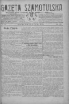 Gazeta Szamotulska: niezależne pismo narodowe, społeczne i polityczne 1929.08.17 R.8 Nr96