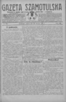 Gazeta Szamotulska: niezależne pismo narodowe, społeczne i polityczne 1929.08.26 R.8 Nr100