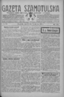 Gazeta Szamotulska: niezależne pismo narodowe, społeczne i polityczne 1929.08.29 R.8 Nr101