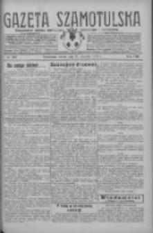 Gazeta Szamotulska: niezależne pismo narodowe, społeczne i polityczne 1929.08.31 R.8 Nr102