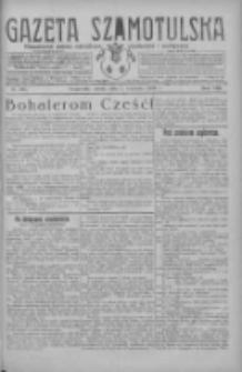 Gazeta Szamotulska: niezależne pismo narodowe, społeczne i polityczne 1929.09.07 R.8 Nr105