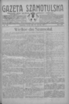Gazeta Szamotulska: niezależne pismo narodowe, społeczne i polityczne 1929.09.10 R.8 Nr106