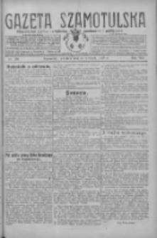 Gazeta Szamotulska: niezależne pismo narodowe, społeczne i polityczne 1929.09.19 R.8 Nr110