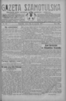 Gazeta Szamotulska: niezależne pismo narodowe, społeczne i polityczne 1929.09.21 R.8 Nr111