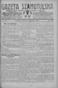 Gazeta Szamotulska: niezależne pismo narodowe, społeczne i polityczne 1929.10.01 R.8 Nr115