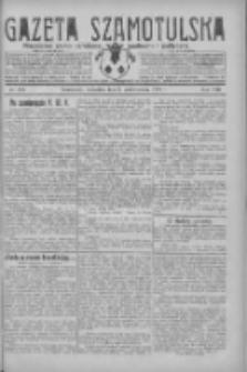 Gazeta Szamotulska: niezależne pismo narodowe, społeczne i polityczne 1929.10.03 R.8 Nr116