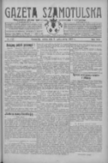 Gazeta Szamotulska: niezależne pismo narodowe, społeczne i polityczne 1929.10.05 R.8 Nr117