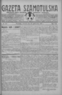 Gazeta Szamotulska: niezależne pismo narodowe, społeczne i polityczne 1929.10.10 R.8 Nr119