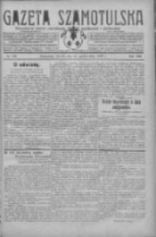 Gazeta Szamotulska: niezależne pismo narodowe, społeczne i polityczne 1929.10.15 R.8 Nr121