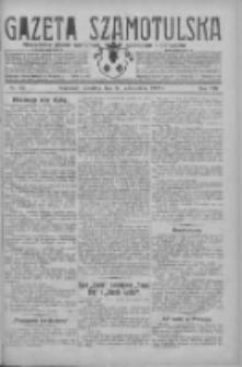 Gazeta Szamotulska: niezależne pismo narodowe, społeczne i polityczne 1929.10.24 R.8 Nr125