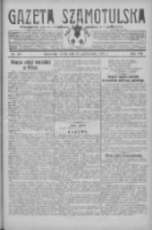 Gazeta Szamotulska: niezależne pismo narodowe, społeczne i polityczne 1929.10.26 R.8 Nr126