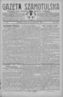 Gazeta Szamotulska: niezależne pismo narodowe, społeczne i polityczne 1929.10.29 R.8 Nr127