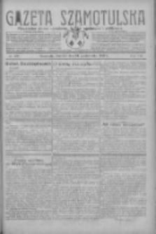 Gazeta Szamotulska: niezależne pismo narodowe, społeczne i polityczne 1929.10.31 R.8 Nr128