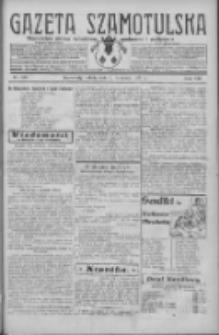 Gazeta Szamotulska: niezależne pismo narodowe, społeczne i polityczne 1929.11.02 R.8 Nr129