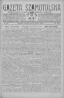 Gazeta Szamotulska: niezależne pismo narodowe, społeczne i polityczne 1929.11.14 R.8 Nr134