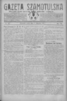 Gazeta Szamotulska: niezależne pismo narodowe, społeczne i polityczne 1929.11.16 R.8 Nr135