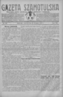 Gazeta Szamotulska: niezależne pismo narodowe, społeczne i polityczne 1929.11.28 R.8 Nr140