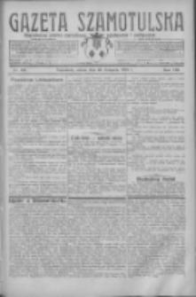 Gazeta Szamotulska: niezależne pismo narodowe, społeczne i polityczne 1929.11.30 R.8 Nr141