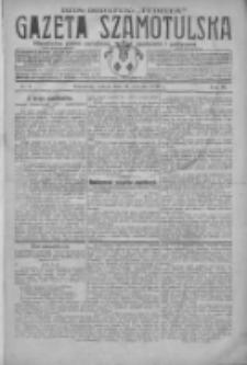 Gazeta Szamotulska: niezależne pismo narodowe, społeczne i polityczne 1930.01.11 R.9 Nr3