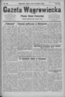Gazeta Wągrowiecka: pismo ziemi pałuckiej 1932.08.13 R.12 Nr185