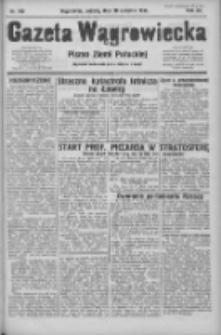 Gazeta Wągrowiecka: pismo ziemi pałuckiej 1932.08.20 R.12 Nr190