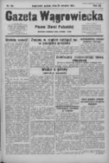 Gazeta Wągrowiecka: pismo ziemi pałuckiej 1932.08.26 R.12 Nr195