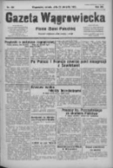 Gazeta Wągrowiecka: pismo ziemi pałuckiej 1932.08.27 R.12 Nr196